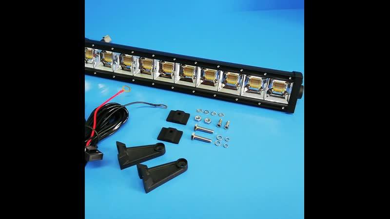 Светодиодная балка с выбором цвета D Lumina АвтоСвет