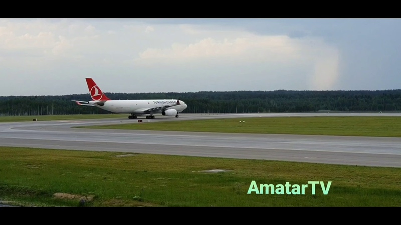Аirbus A330 Turkish Cargo MSQUMMS