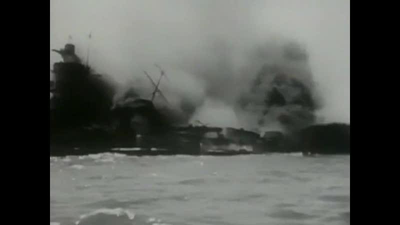 Война на море Линкоры