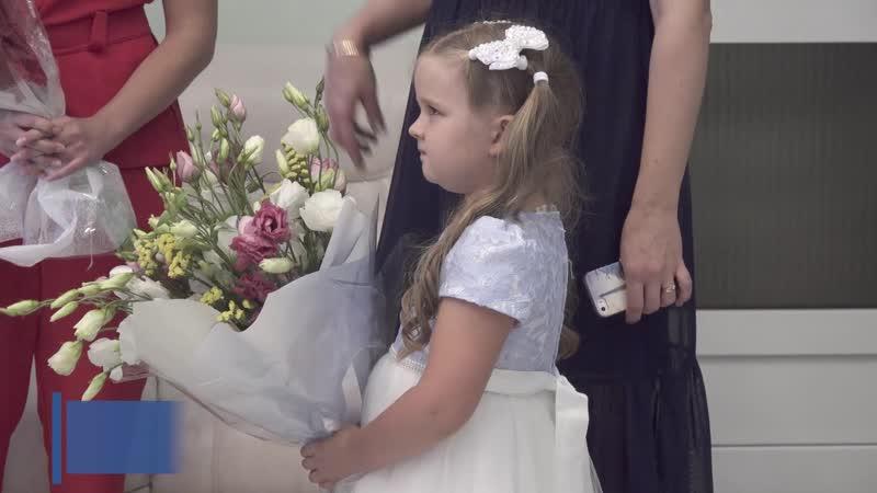 Праздник в ЗАГСе в честь золотой свадьбы