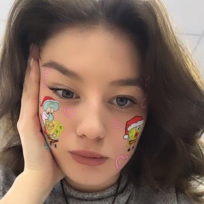 Kristina Nasibullina | VK
