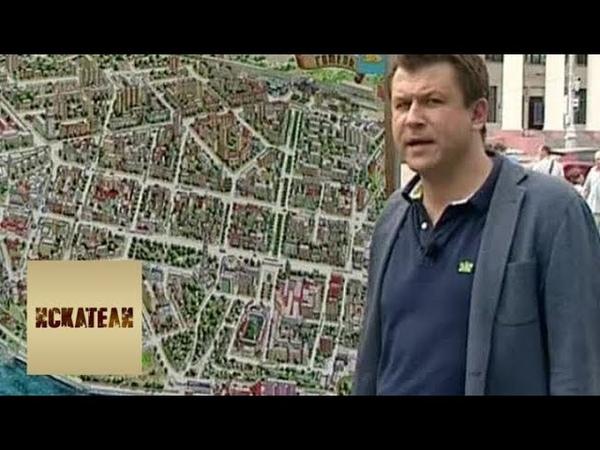 Сокровища белорусских староверов Искатели Телеканал Культура