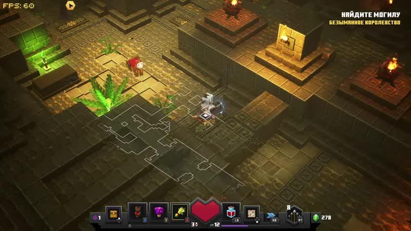 Сладкий канал Мозга Minecraft Dungeons 7 Пустынный Храм PC прохождение часть 7