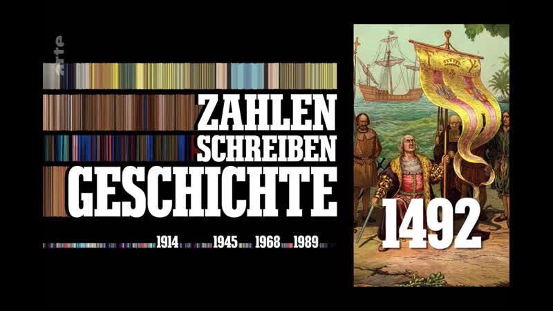 Quand l histoire fait dates 1492 un nouveau monde