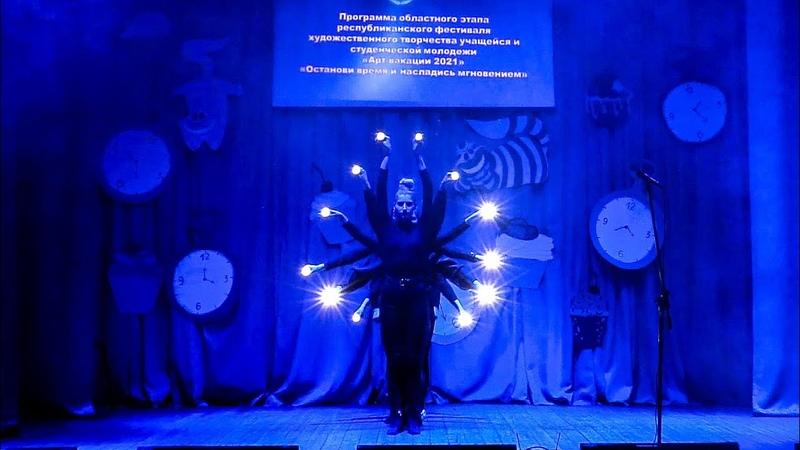 Танец света хореографическая студия Гравитация МГАТК