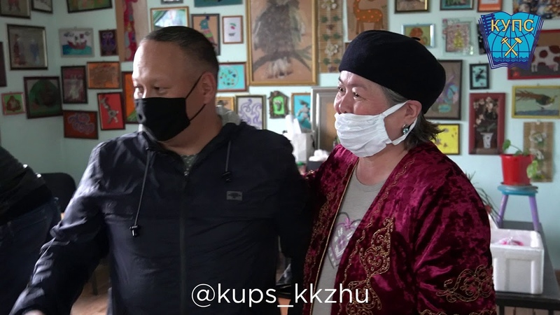 қайырымдылық акциясы благотворительная акция ҚҚЖУ КУПС