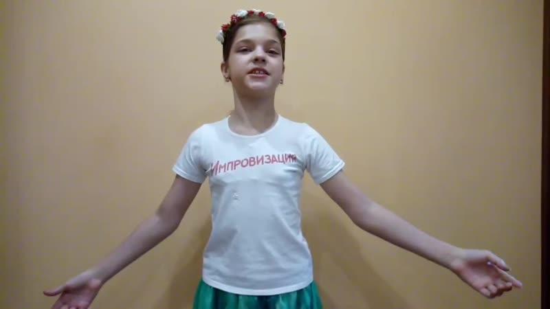 Ирина Полищук 11 Пугало и воробей Лидия Огурцова