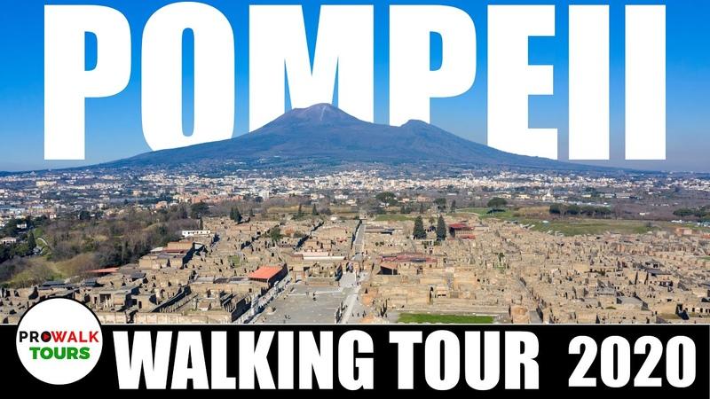 Pompeii Walking Tour 2020 4K 60fps
