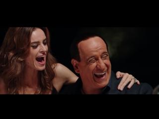 Лоро  новый фильм Паоло Соррентино  в кино с 25 октября