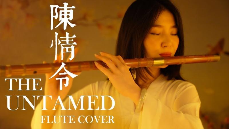 The Untamed Mo Dao Zu Shi 5 songs mashup Chinese Bamboo Flute Cover Jae Meng