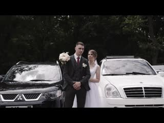 Илья и Анастасия. Свадебная эйфория.