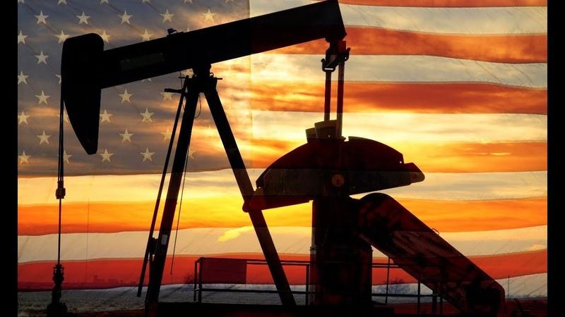 Роль нефти и газа в экономике США Сколько 1% или 10% А может больше