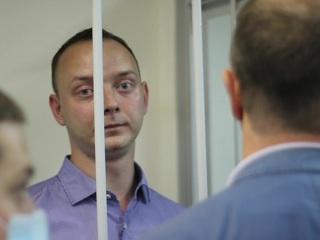 Вести Дежурная часть Журналист Сафронов передавал секретную информацию спецслужбам НАТО
