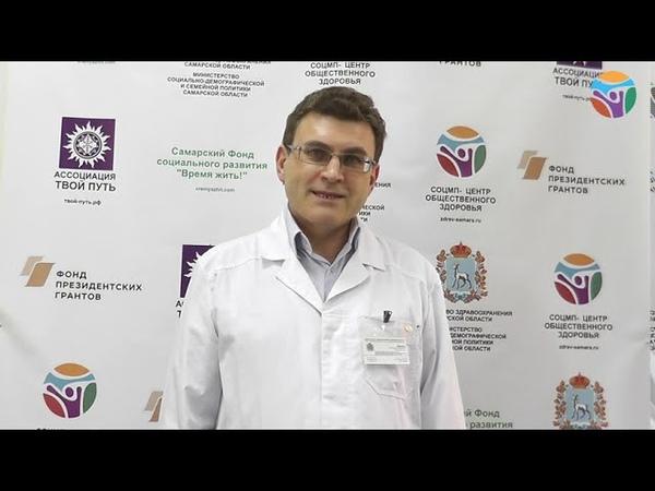 Обращение главного врача ГБУЗ СОЦМП Центр Общественного Здоровья к м н А В Муравца