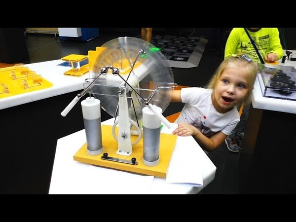 Наука для детей - Что это такое и как это работает - Интересные эксперименты и факты
