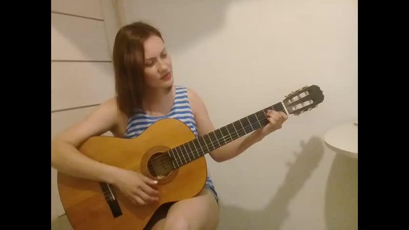 Останься со мной музыка и слова Татьяна Зайкова