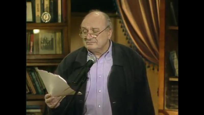 Юмор Вспомнилось выступление Михаила Жванецкого.