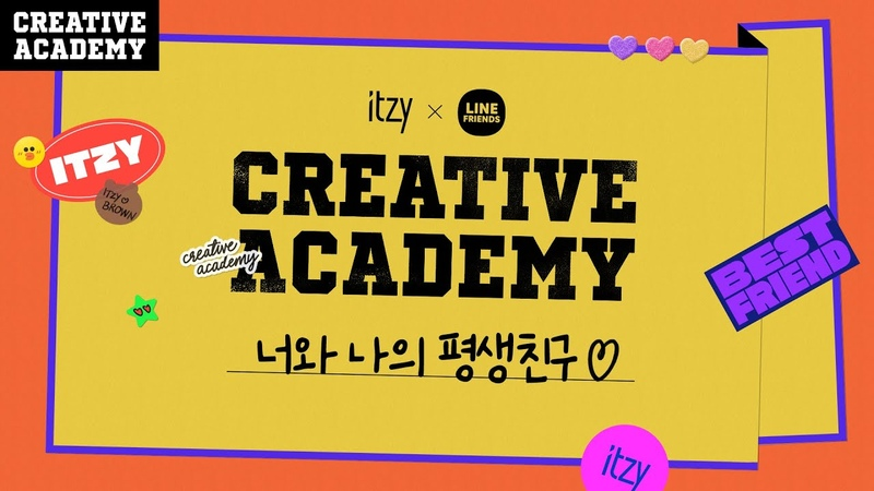 ITZY X LINE FRIENDS ITZY at Creative Academy Teaser I 있지의 크리에이티브 아카데미 티저