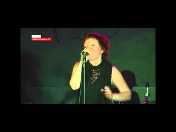 ПЛУТЫ - Своей дорогой (live 1.09.2012)
