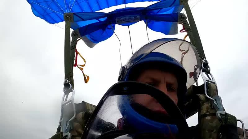 Прыжок с парашютом часть 4 01 08 20 Под куполом