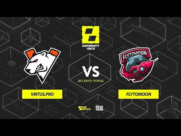 Vs FlyToMoon Лига Париматч 3 сезон bo3 game 3 Maelstorm Jam