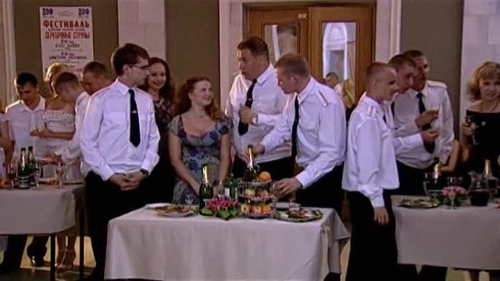Мины в фарватере 3 серия 2008