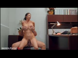 Alexis Fawx трахает свою послушную работницу porn sex ana