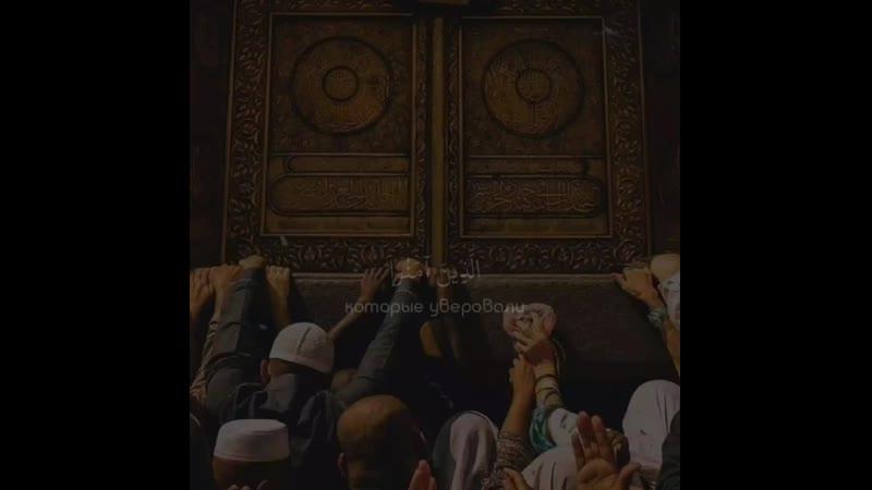 Чтец Mansur as Salimi Surat 13 ar Ra'd