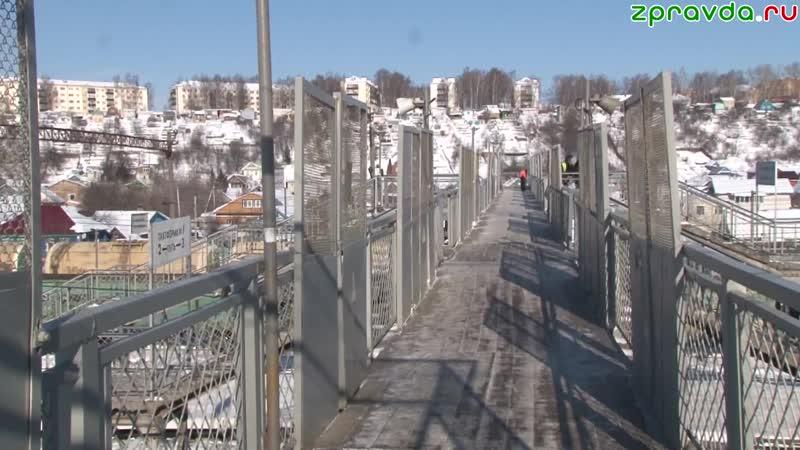 Женщина погибла на мосту железнодорожного вокзала