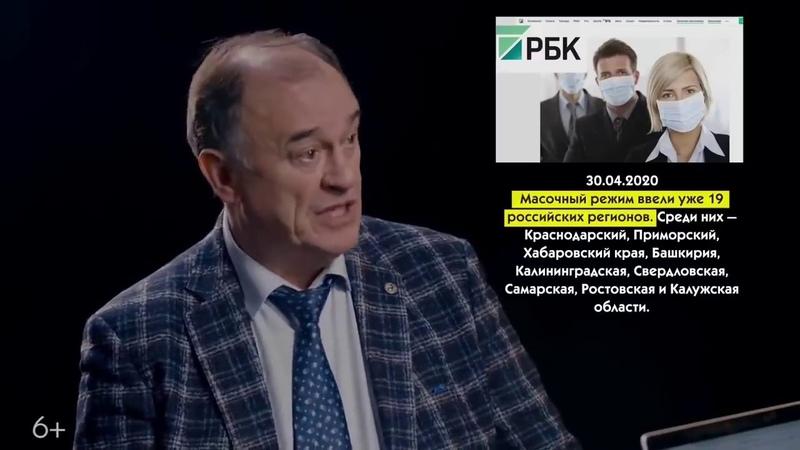 Николай Филатов доктор медицинских наук о вреде масок от короновируса Covid 19