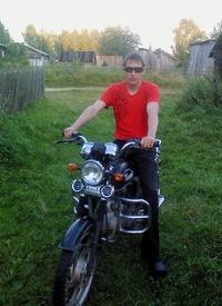Хакимов Андрей