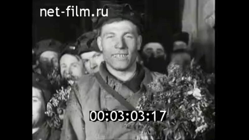 1957г. г.Богородицк. Мосбасс, шахта №66 Жданковская. Кочетов В.И. Тульская обл