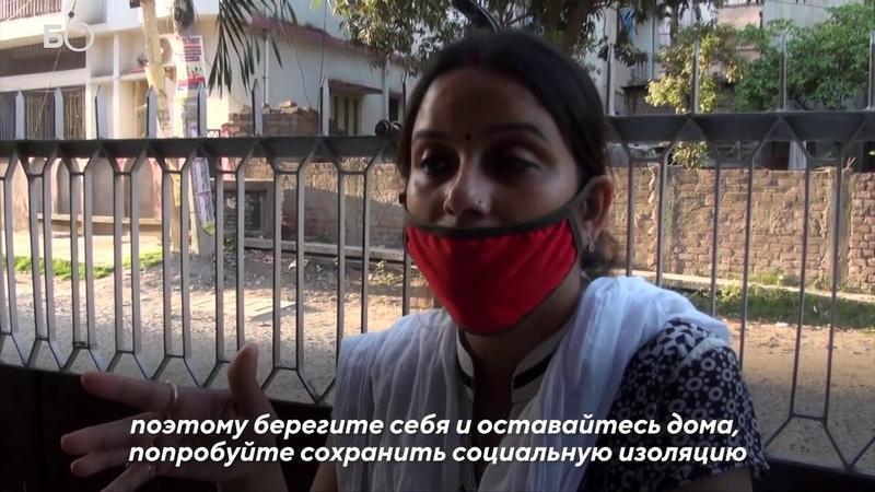 Полиция Индии наказывает нарушителей карантина при помощи дубинок и приседаний