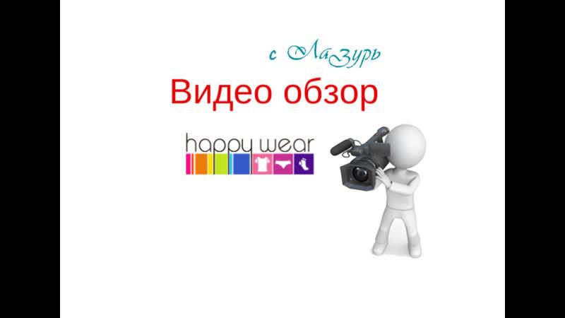 Лазурь закупка Хеппи №37 апрель 2020 IMG_0394