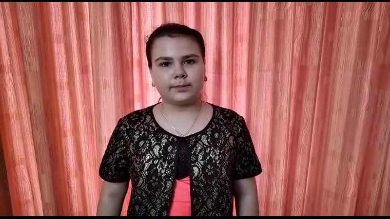 Поздравление от нашей юной читательницы Анечки Трембицкой