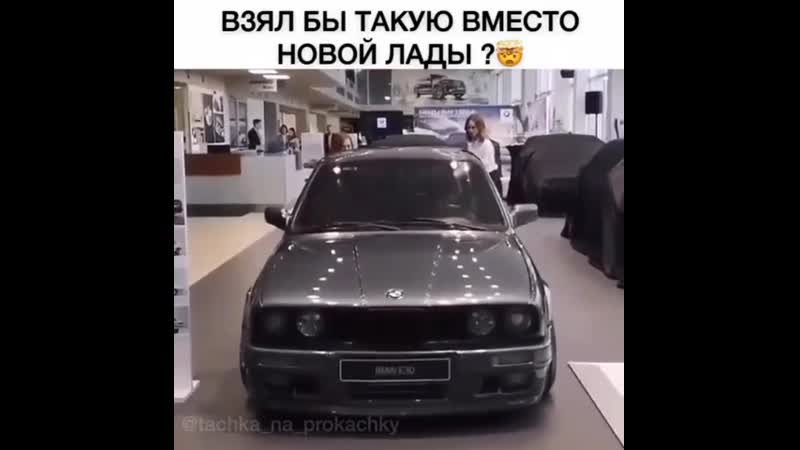 Умный водитель evysq djlbntkm