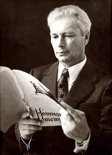 Евгений Григорьевич Попов