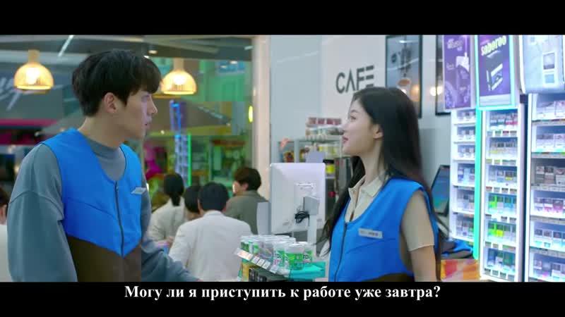 3 трейлер Круглосуточный магазин Сэт Бёль рус суб