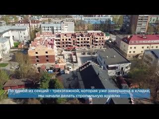 Клубный дом Галкинский: новости со стройки