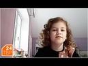 Первоклассница Валерия в изоляции учит стихотворение «Узник» | Интервью | ТВР24 | Сергиев Посад