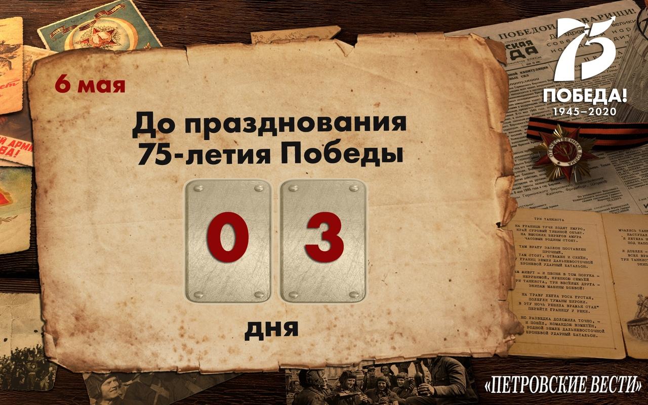 В этот день 75 лет назад: шестого мая 1945 года началась последняя стратегическая операция, которую провела Красная Армия в период Великой Отечественной войны