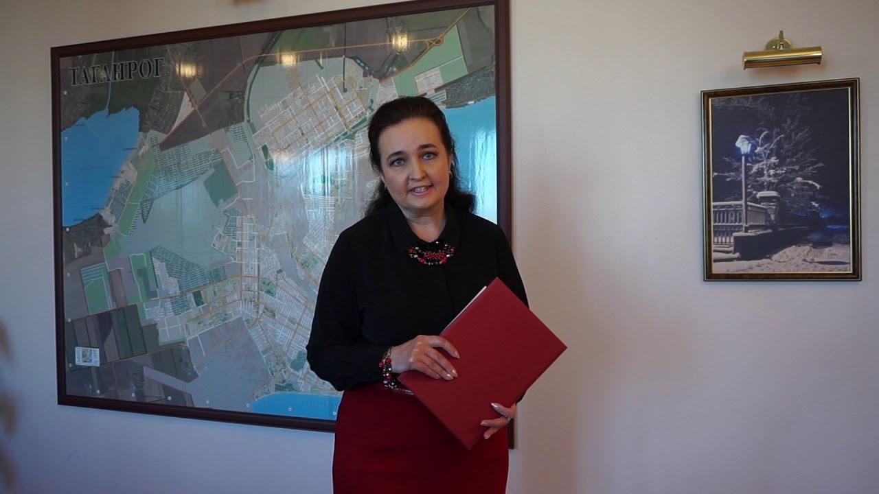 Глава Таганрога Инна Титаренко попросила гостей города воздержаться от поездок в Таганрог. ВИДЕО