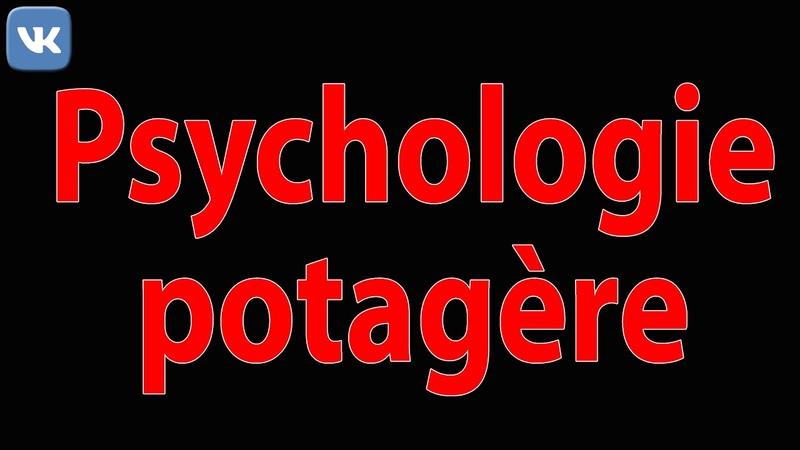 2020 78 Psychologie potagère la nature nous montre l'exemple à suivre