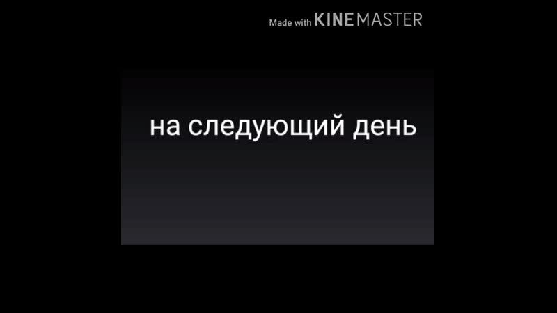 Без имени 5_720p.mp4