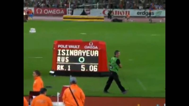 Исинбаева 5 06 Мировой рекорд Цюрих 2009