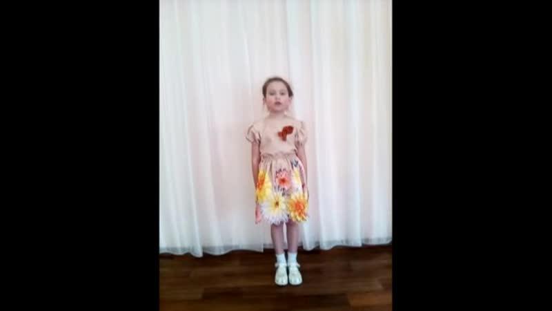 Маша Дудинова 6 лет