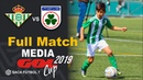 Real Betis vs E Plus-U Malva Media Gol Cup 2019   Alevín U12