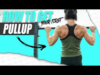 HOW TO GET YOUR FIRST PULLUP _ (Step By Step Progression)
