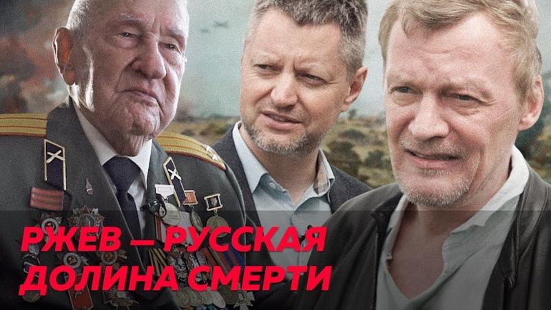 Серебряков и Пивоваров в местах ржевской мясорубки и музее Сталина Редакция