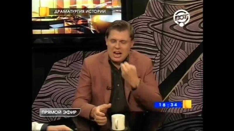 Евгений Понасенков сжимает кулаки и испытывает омерзение и НЕНАВИСТЬ